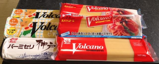 日本製麻のパスタ