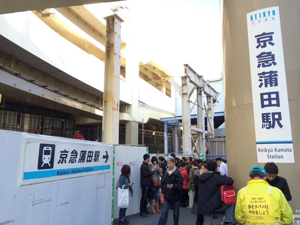11月19日京急蒲田駅の様子