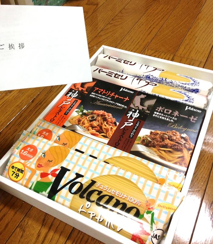日本製麻の株主優待2012年
